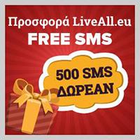 Liveall 500 sms